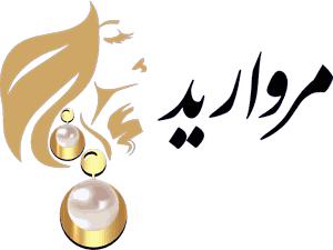 مرکز زیبایی مروارید
